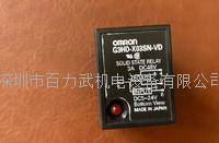 欧姆龙继电器 G3HD-X03SN-VD