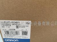 欧姆龙PLC NX1P2-9024DT1 NX1P2-1104DT1
