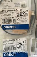 欧姆龙开关 E2E-S04SR8-CJ-B1 E5EC-RR2DSM-808