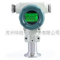 2088防爆型壓力變送器