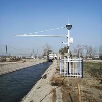 明渠河道流量自動在線監測系統 HLRDL26G
