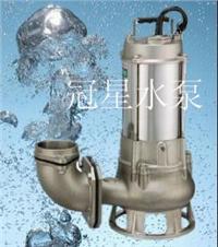 全不锈钢潜水排污泵_不锈钢潜水污水泵_不锈钢潜污泵厂家