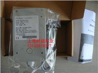 原裝進口/壁掛式室內二氧化碳傳感器 CO2變送器/VC1008T