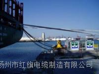 船用岸電電纜 CEFR/SA CADEFR