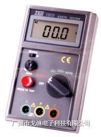 數字接地電阻計