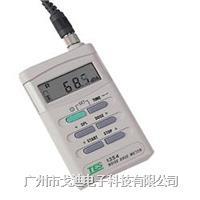 分離式聲級計/噪音劑量計