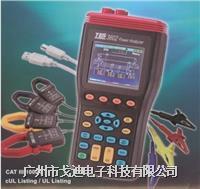 電力品質分析儀