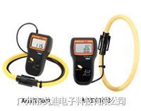 可撓交流電流鉤表/諧波分析儀