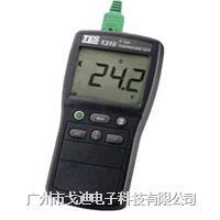 便攜式溫度表/溫度計