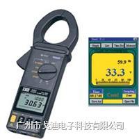多功能功率鉗表/鉗型表功率計