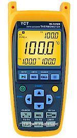 四通道記憶式溫度表/多功能溫度計