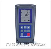 SUMMIT-708 燃燒效率分析儀/煙氣分析儀