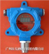 GD-3340 固定式硫化氫檢測變送器/硫化氫監測儀(現場濃度顯示)