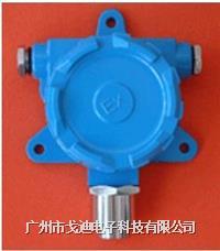 GD-2540 固定式二氧化硫監測儀/二氧化硫(SO2)檢測變送器