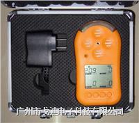 GD-4221 便攜式氟化氫分析儀/氟化氫(HF)檢測儀