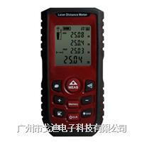 臺灣戈迪/高精度測距器GDC-80M 80米激光測距儀
