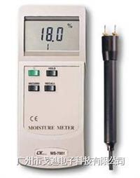 臺灣路昌木材水分計MS-7001 經濟型濕度計