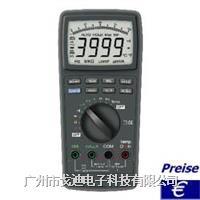 臺灣路昌/智慧型電表DM-9960 自動換擋萬用表