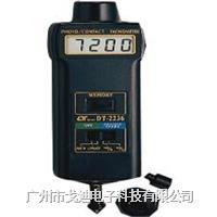 臺灣路昌/接觸轉速表DT-2236 光電轉速計