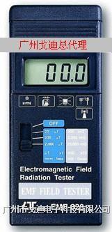 臺灣路昌/低頻電磁場檢測儀EMF-823 電磁波測試儀