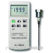 臺灣路昌/普及型振動計VB-8201HA 振動測試儀