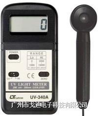 臺灣路昌/UV紫外線光強度計UV-340A 紫外輻照計