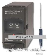 臺灣路昌/在線溫度計TR-TMK1A4 溫度變送器