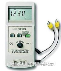 臺灣路昌/測溫校準儀TC-920 溫度校正器