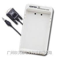 臺灣群特|溫濕度軟件CENTER-345 記錄儀軟件連接線