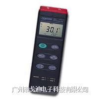 臺灣群特|雙通道溫度表CENTER-301 兩通道溫度計
