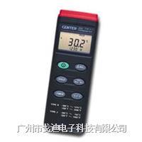 臺灣群特|手持式溫度表CENTER-303 溫度計