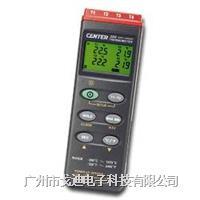 臺灣群特|多通道溫度表CENTER-309 記憶式四通道溫度計