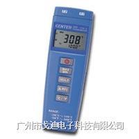 臺灣群特|數字溫度表CENTER-308 雙通道溫度計