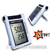 臺灣群特 壁掛式溫濕度儀CENTER-31 大屏幕溫濕度計