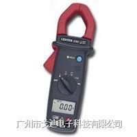 臺灣群特 鉗型表CENTER-200 迷你數位式鉗表