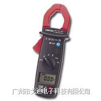 臺灣群特 數顯鉗型表CENTER-202 交直流鉗表