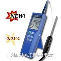臺灣群特 熱電阻溫度計CENTER-376 精密溫度計