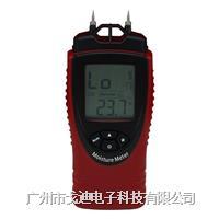 臺灣戈迪|水分儀GD-8001 水分溫濕度測試儀