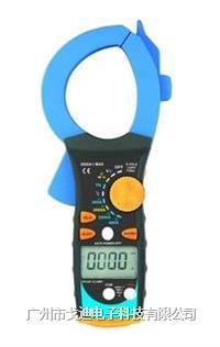 臺灣戈迪 多功能大電流鉗表GD-860A 交直流鉗型表