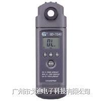 臺灣戈迪|UV強度計GD-7340 紫外線輻照儀