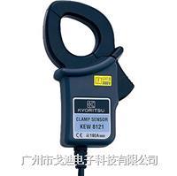 日本共立|鉗型鉗頭KEW-8121 鉗形傳感器