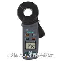 日本共立|電阻計KEW-4202 鉗型接地電阻測試儀