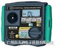日本共立|兆歐表KEW-6201A 歐姆表