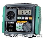 日本共立 絕緣電阻計KEW-6022/KEW-6023 絕緣電阻測試儀