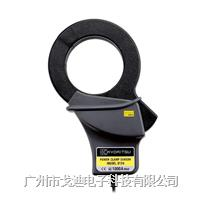 日本共立 鉗頭傳感器MODEL-8124 電流鉗型變送器