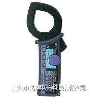 日本共立 數顯鉗型表MODEL-2432 高靈敏型鉗表