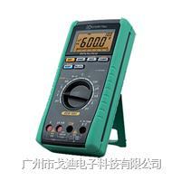 日本共立 多功能電表KEW-1051/KEW-1052 高精度萬用表