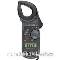 日本共立 數字鉗表MODEL-2027 鉗型電流表