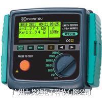 日本共立 多功能電阻儀KEW-4106 記憶式接地電阻測試儀