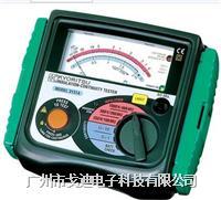 日本共立 指針式兆歐表MODEL-3131A 絕緣電阻測試儀